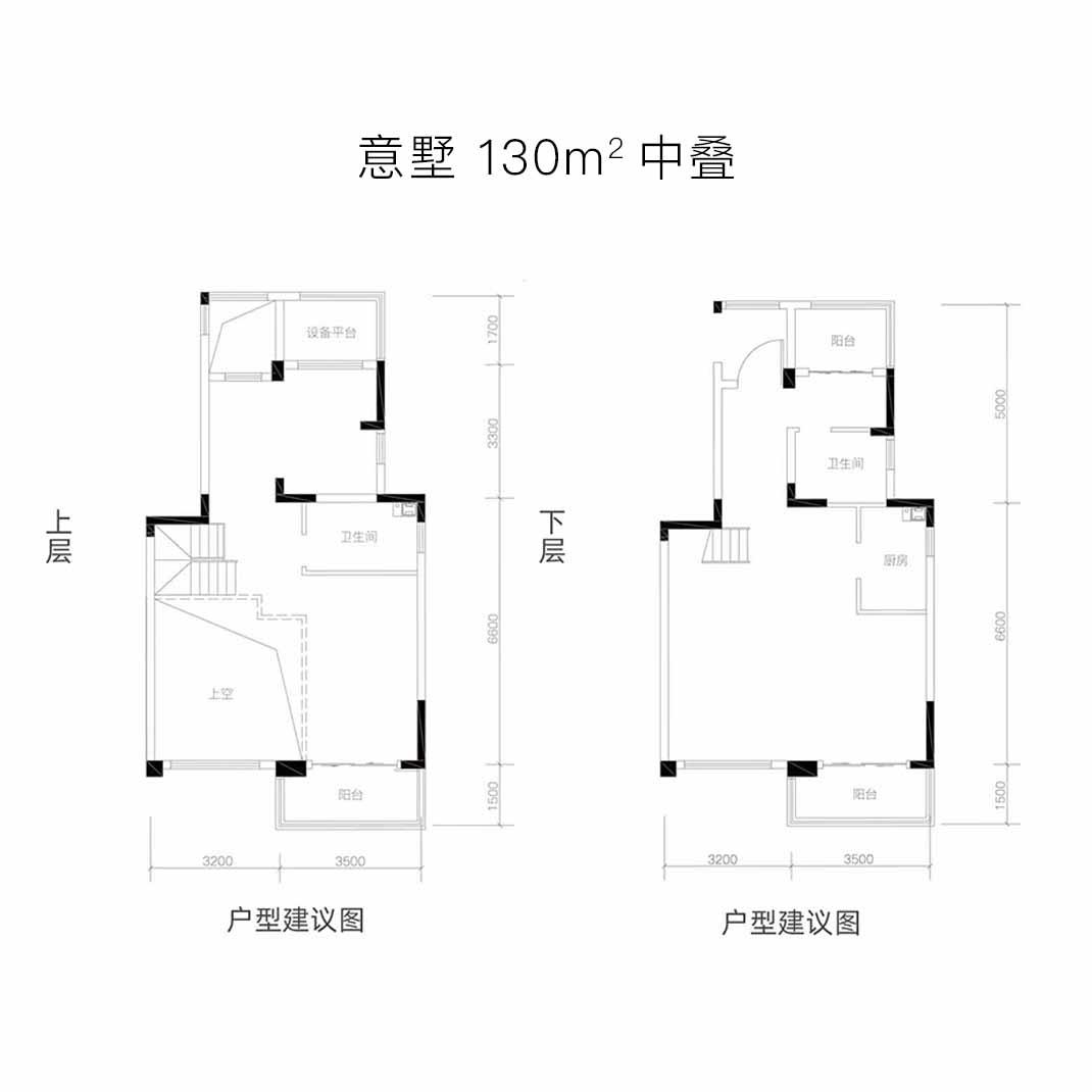 怀石雅苑/春上雅庐叠墅130方中叠
