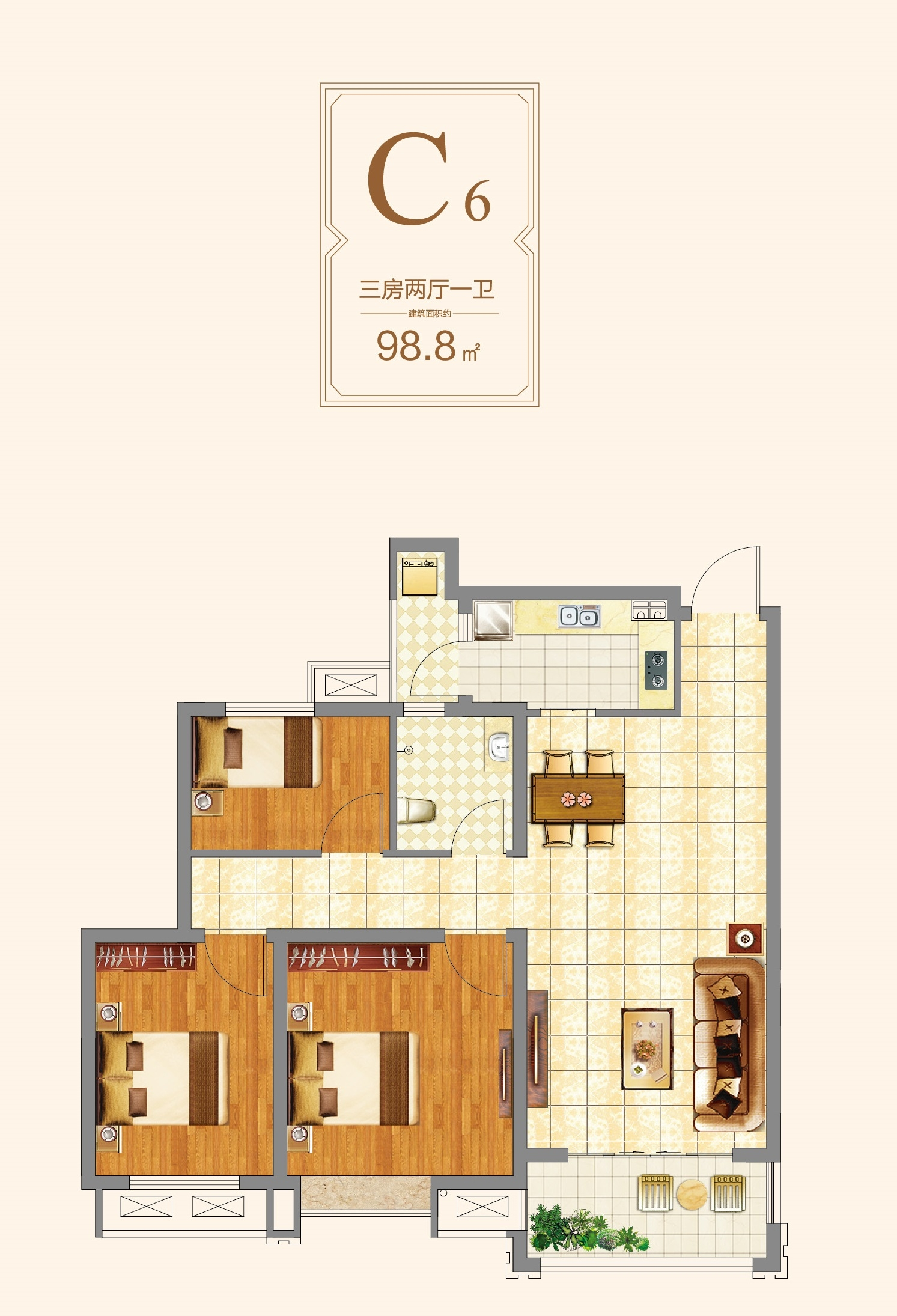 信德悦城C6户型图-98.8
