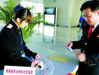 """无锡东站""""太湖明珠""""新服务平台亮相"""